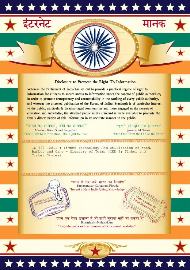 Bureau of Indian Standards - IS 707: Timber Technology And Utilization of Wood, Bamboo and Cane - Glossary of Terms