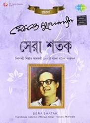 Hemanta Mukherjee - Ami Dur Hote Tomari