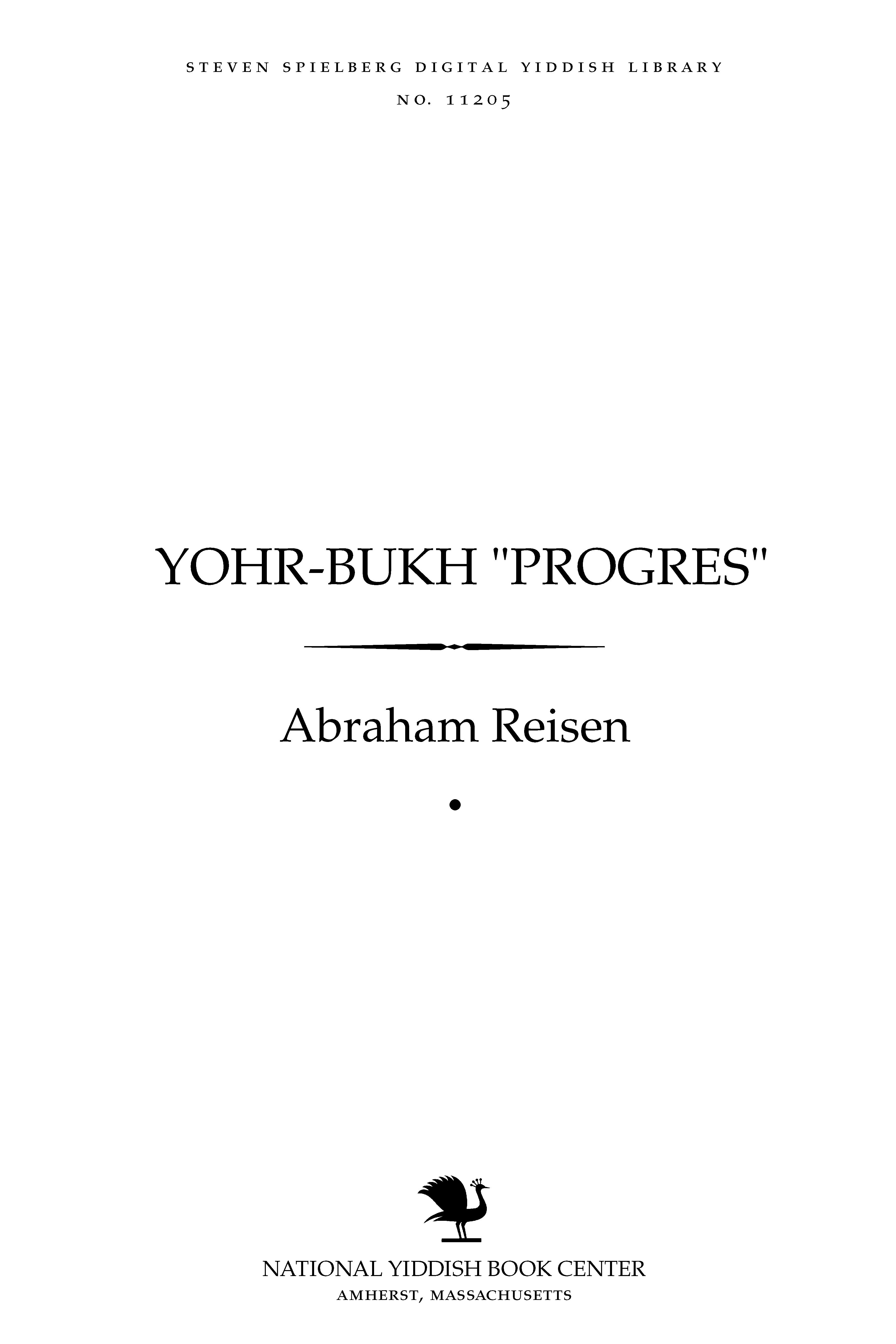 "Cover of: Yohr-bukh ""Progres"""